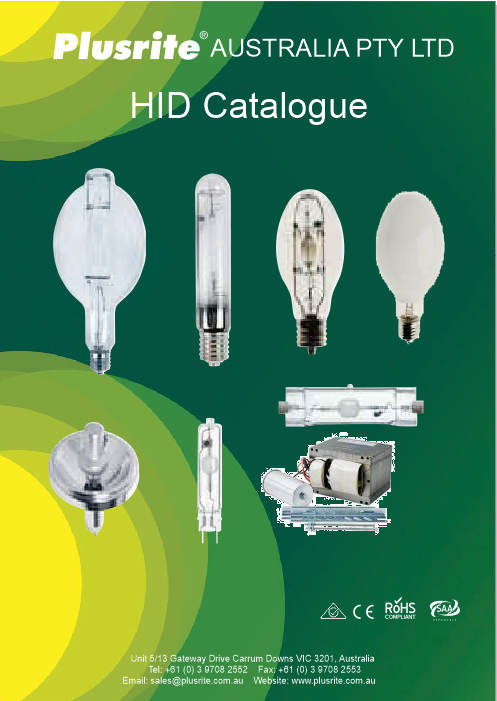 HID Catalogue